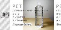 pet-summer-edition-2012_small