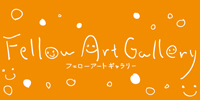 Fellow Art Gallery vol.12 百田佳恵展
